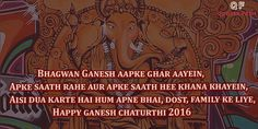 2015 wishes of Ganesh Chaturthi