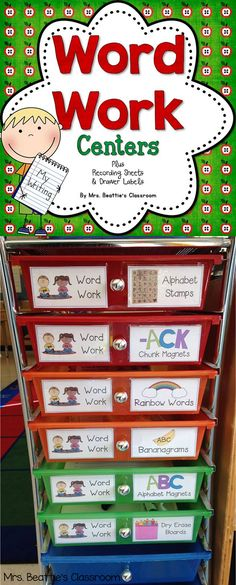 These Word Work Centers and Storage Labels are a Top 5 product in Mrs. Beattie's Classroom and will get you organized quickly and easily!