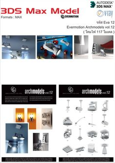 Evermotion Archmodels vol.12