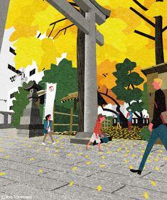Cover illustration for Quarterly Magazine Musashino, autumn 2016 issue. Autumn Illustration, Retro Illustration, Illustration Artists, Graphic Design Illustration, Ryo Takemasa, Posca Art, Illustrations And Posters, Cover Art, Concept Art
