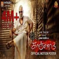 Kanchana 3 Mp3 Song Download Motion Poster Mp3 Song