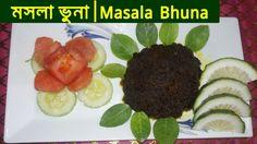 Jeera pulao how to make jeera rice recipe jeera pulao recipe masala bhuna how to make spicy bhuna recipe bhuna masala recipe with forumfinder Choice Image