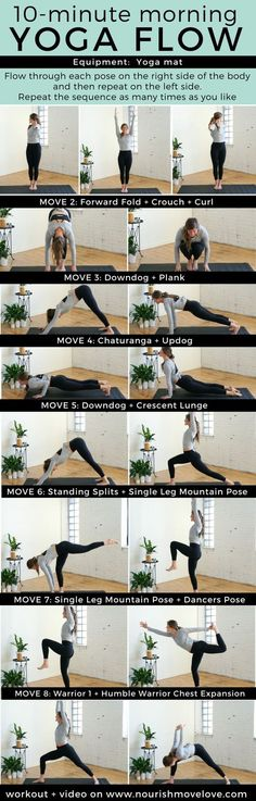 10-Minute Morning Yoga Flow for Beginners | www.nourishmovelove.com #yogaflow
