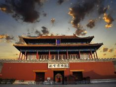 Built in 1406 to 1420, the complex consists of 980 buildings and covers 720,000 m2 (7,800,000 sq ft),the palace complex exemplifies traditional Chinese palatial architecture, and has influenced cultural and architectural developments in East Asia and elsewhere. The Forbidden City was declared a World Heritage Site in 1987, and is listed by UNESCO as the largest collection of preserved ancient wooden structures in the world.