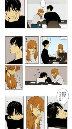 Cheese In The Trap Webtoon, T Wallpaper, Manga Comics, Manhwa, Drawings, Cute, Anime, Fictional Characters, Beauty