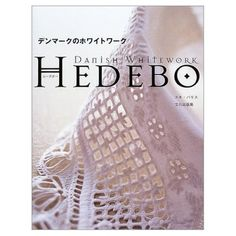 #Danish #Hedebo #embroidery #whitework