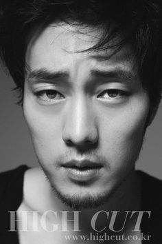 So Ji Sub: High Cut, Vol. 36