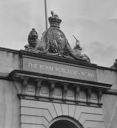 Coat of arms above Museum (circa 1820). The fine coade stone coat of arms above the old museum/showroom.