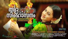 Rudra Simhasanam Movie Stills
