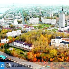 """#Repost @didykandrew with @repostapp.・・・Архангельск#acity"""