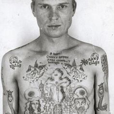 The Visual Encyclopedia of Russian Prison Tattoos