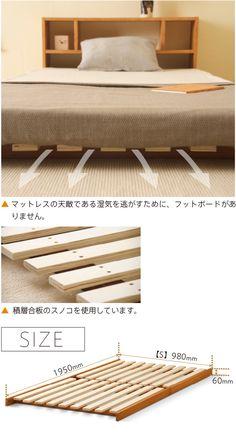 【楽天市場】木製「フロアベッド コロネ(S)シングル【本体(すのこ)のみ】」  シングルベッド ローベッド すのこベッド ベッドフレーム フレームのみ 石崎家具:スリーピー楽天市場店 Smart Furniture, Kids Furniture, Outdoor Furniture, Outdoor Decor, Japan Fashion, Decoration, Entryway Bench, Japan Style, Workshop