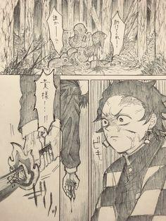 村 (@sonn_choooo) さんの漫画 | 51作目 | ツイコミ(仮) Slayer Anime, Manga, Vintage World Maps, Geek Stuff, Gems, Twitter, Anime Demon, Geek Things, Manga Anime