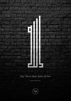 Allah on Behance Arabic Calligraphy Art, Arabic Art, Quran Wallpaper, Wallpaper Quotes, Kaligrafi Allah, Imam Hussain Wallpapers, Moslem, Mirror Crafts, Islamic Art Pattern