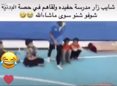 Funny Study Quotes, Funny Baby Quotes, Jokes Quotes, Arabic Jokes, Arabic Funny, Funny Arabic Quotes, Funny Picture Jokes, Funny Jokes, Funny Pictures