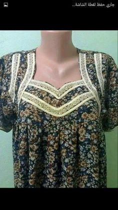 Abaya Fashion, Fashion Wear, Fashion Outfits, Womens Fashion, Model Dress Batik, Batik Dress, Sari Blouse Designs, Dress Neck Designs, African Fashion Dresses