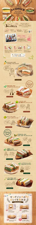 野菜たっぷりサンドイッチ スペシャルレシピ