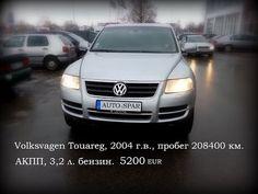АВТОМОБИЛИ из ЕВРОПЫ: Авто из Европы Volkswagen Touareg Покупка оформление перегон
