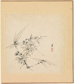 Miscellaneous Studies, one leaf dated 1619 Chen Hongshou (Chinese, 1598–1652) Album of twelve paintings, ink on paper; Each leaf 7 x 7 in. (17.8 x 17.8 cm)
