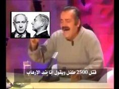 أضحك على حكام العرب | نحن شارلي .