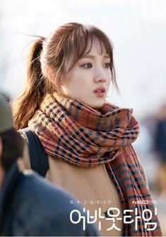 Lee Sung Kyung / South Korean Actor / So beautiful Lee Sung Kyung Hair, Lee Sung Kyung Fashion, Nam Joo Hyuk Lee Sung Kyung, Lee Sung Kyung Style, Lee Sung Kyung Doctors, Asian Actors, Korean Actresses, Korean Actors, Actors & Actresses
