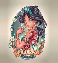 ...de criança maloqueira. Jasmine