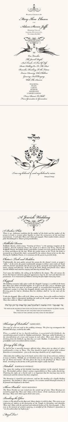 Generation Tree Jewish Wedding Programs