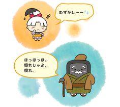 特集 | NHK大河ドラマ「花燃ゆ」 Character Design, Comics, Fashion Design, Style, Swag, Cartoons, Comic, Comics And Cartoons, Outfits