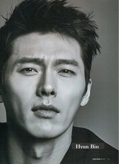 Korean Male Actors, Asian Actors, Korean Celebrities, Korean Face, Korean Star, Korean Men, Asian Men, Hyun Bin, Park Hae Jin