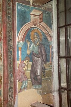 Serbian Culture and Heritage Church Interior, Byzantine Icons, Culture, Painting, Interiors, Christians, Fresco, Kid, Painting Art