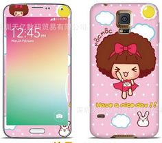 jumping girl Samsung 5
