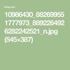 10986430_882699551777973_8892264926282242521_n.jpg (545×387)