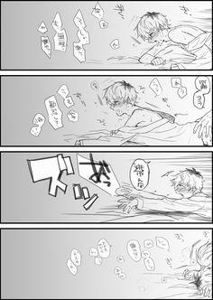 Sad Anime, Anime Demon, Kawaii Anime, Manga Anime, Bl Webtoon, Familia Anime, Romantic Manga, Handsome Anime Guys, Anime Couples Manga
