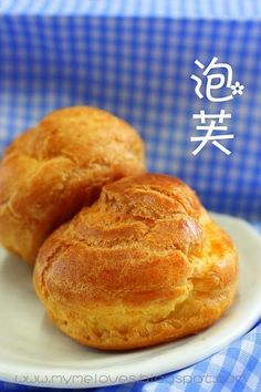 榴莲泡芙 (Durian Cream Puff)