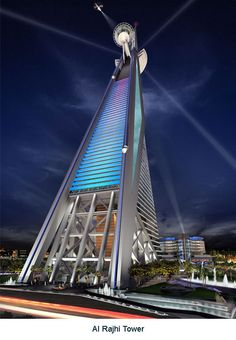 Al Rajhi Tower, proposed 430 m tower, Riyad, Saudi Arabia, Atkins Unique Architecture, Futuristic Architecture, Places Around The World, Around The Worlds, International Style Architecture, Riyadh Saudi Arabia, Future Buildings, Interesting Buildings, The Beautiful Country