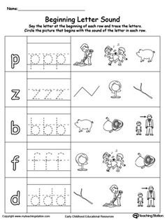IG Word Family Workbook for Kindergarten | Kindergarten worksheets ...