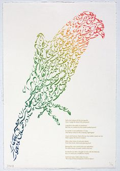 Persian Calligraphy - Iranian-born artist Jila Peacock - BIRD