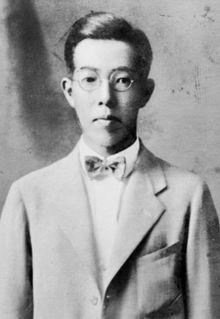 """Description de l'image Jiro Horikoshi.jpg.il a créé l'avion """"zero"""" qui a servit pendant la seconde guerre mondiale"""