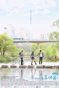 Pretty, sentimental posters for School 2015 » Dramabeans » Deconstructing korean dramas and kpop culture