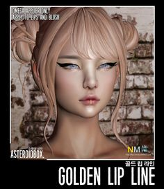 3e1af503624 How To Line Lips, Group, Second Life, Free Gifts, Addiction, Letters