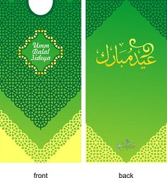 These are envelope designs that I made for competition.The contest was to make envelope design with islamic theme.If anyone interested in buying these designs, please contact me. Eid Envelopes, Eid Mubarek, Eid Cards, How To Make An Envelope, Envelope Design, Holidays And Events, Prints, Behance, Planner Ideas