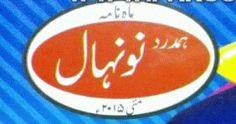 Naunehal Hamdard May 2015 Read Online or Download free.