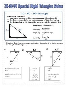 SPECIAL RIGHT TRIANGLES 45 45 AND 30 60 90 NOTES, PRACTICE, RIDDLE BUNDLE - TeachersPayTeachers.com