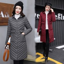 Buy one here---> https://tshirtandjeans.store/products/2017-manteau-femme-womens-winter-jackets-and-coats-fashion-jacket-parkas-for-xl-5xl-long-winter-jacket-women-pocket-parka-women/|    Refreshing arriving 2017 manteau femme womens winter jackets and coats Fashion jacket parkas for XL-5XL Long winter jacket women pocket parka women now at discount $US $38.99 with free delivery  you can get this unique piece and also even more at the website      Find it now at this website…