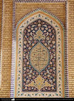 Arquitectura Islámica- Mosaico con ornamentos vegetales y caligrafía en el santuario de Fátima Masuma en la ciudad santa de Qom (12) | Galería de Arte Islámico y Fotografía