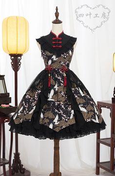 Yotsuba -The Spring Cranes- Qi Lolita Jumper Dress Printed Version,Lolita Dresses, Style Grunge, Grunge Look, 90s Grunge, Soft Grunge, Grunge Outfits, Pretty Outfits, Pretty Dresses, Beautiful Dresses, Cool Outfits