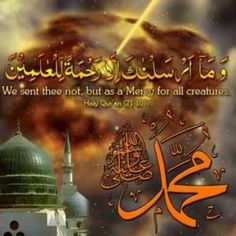 English Reference, Peace Be Upon Him, Be A Nice Human, Prophet Muhammad, Desert Rose, A Blessing, First They Came, Hadith, Way Of Life