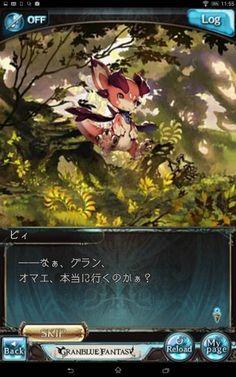 Screenshot_2015-05-14-11-55-57