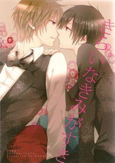 Shizuo & Izaya   Durarara!! #anime #shounen-ai #BL