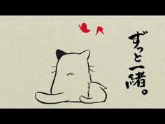 Studio Ghibli creates adorable calligraphy-inspired cat commercials